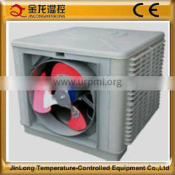 Hot Selling!JINLONG Evaporative Air Cooler/Energy Efficient Industrial Air Conditioners