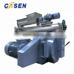 small cat feed pellet machine/ poultry feed pellet making machine