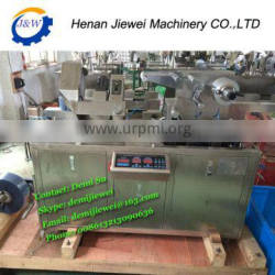DPB-80 Small Automatic Flat Plate Tablet Blister Packing Machine Price