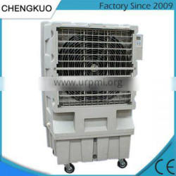 DINGBEN high quality water air cooler with 750W malaysia water air cooler