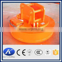 electric lifting industrial steel magnets