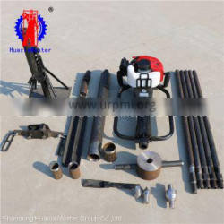 HuaxiaMaster supply impact drilling rig QTZ-1field hill handheld soil sampling drill machine for sale high quality