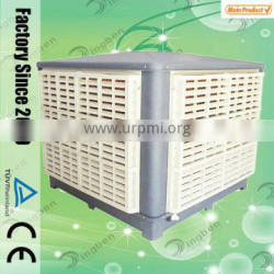 2014 Summer Noiseless Galvanized Sheet Ventilation Air Cooling Without Water