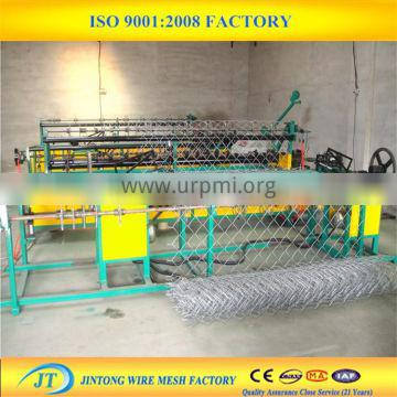 Competitive price automatic chain link making machine