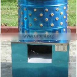small size plucking machine with low price and high quality