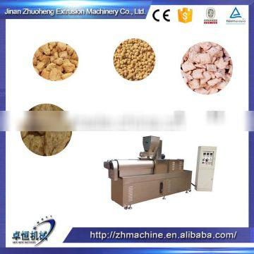 Cheap Hot sale texture soya protein machinery