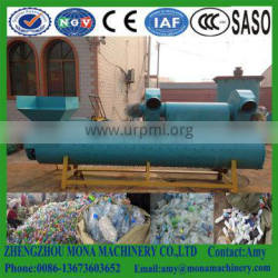 Bottle label remove machine/labeling machine for plastic bottles/Bottle label separator machine