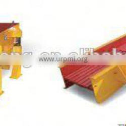 2014 hot sale the only patent Vibrating Feeder price in china