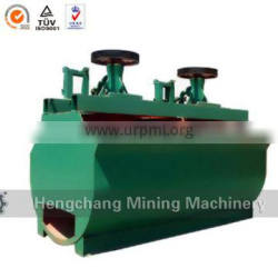 Advanced Small Flotation Machine For Gold Ore Separation From Jiangxi