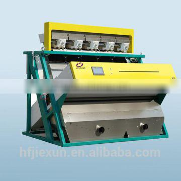 Bean Color Sorter With Best Price