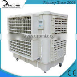 Factory Price portable water cooling air fan