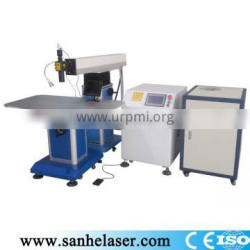 channel words making machine ,Laser welding machine for channel letter for wholesales