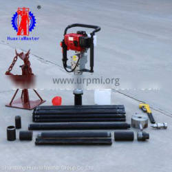 huaxiamaster Portable Small Size boring rig land rig core soil sample drilling machine price