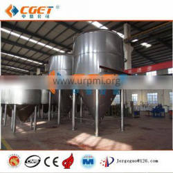 high quality stainless steel fermentation tank