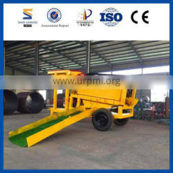 SINOLINKING Hot Selling Tromel Screen with Low Price