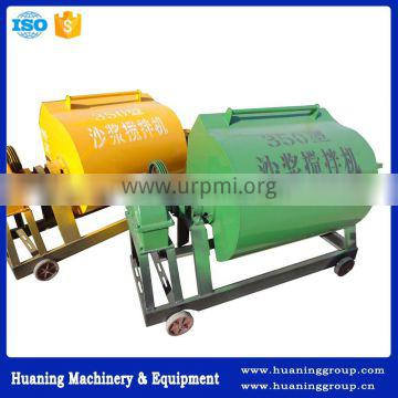 High Mixing Quality Lightweight Cement Mortar Mixer for sale