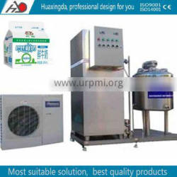 juice pasteurization machine/milk processing equipment