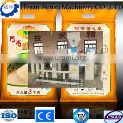 rice wheat grain weighing and packing machines for sale
