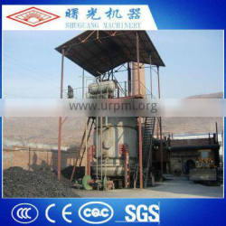 Widely Used Double Stage Coal Gasifier Plant