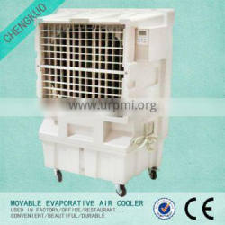 China supplier sharp portable air conditioner