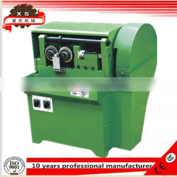 High Efficiency Hydraulic Full Automatic Two Rollers Rolling Machine