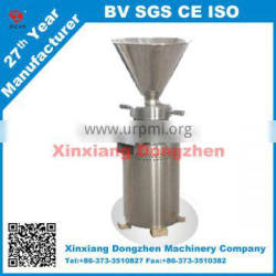 China supplier sanitary stainless chili sauce colloid mill