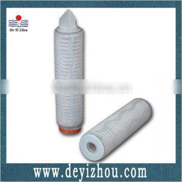 10'' 226 end cap Activated Carbon Filter for Chemicals