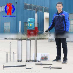 huaxia master direct supply HZD-L Series Vertical Engineering Watermill Drilling Rig/ engineering construction drill machine