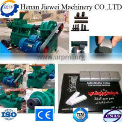 advanced technology charcoal extruder machine with capacity 400-800kg/h