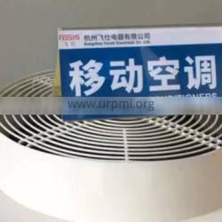 power type movable air conditioner YDH-3500