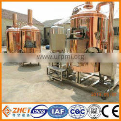 copper used beer plant for sale brewing equipment