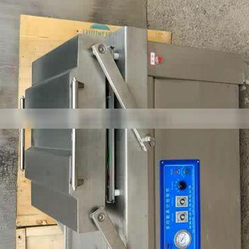 304 Stainless Steel DZ 500 Vacuum Packing Machine For Welding Electrodes Clothes