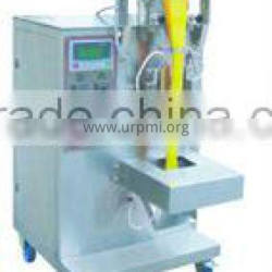 Automatic pillow sealing granule packing machine
