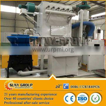 Recycling machine metal copper wire crusher copper extraction equipment