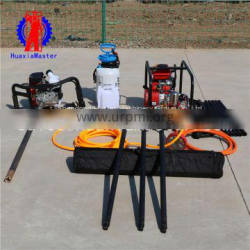 Huaxiamaster BXZ-1 portable backpack core drilling rig engineering drill machine for geology exploration