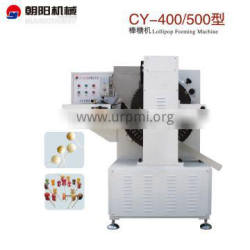 New functional lollipop candy forming machine