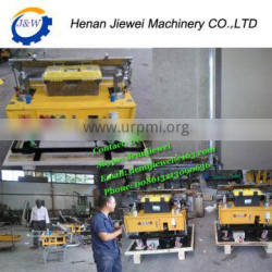 Automatic Small Cement Wall Painting Machine