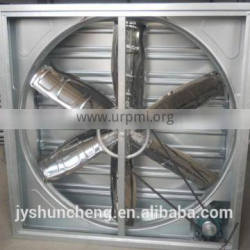 yaoshun WALL MOUNTED FORCED EXHAUST FAN FOR POULTRY HOUSE AND WARE HOUSE