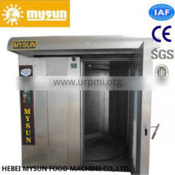 200kg per hour gas baking oven rotary