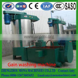 Barley washing machine,barley cleaning and drying machine for barley flour mills
