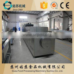 SUS304 choclate bean forming line
