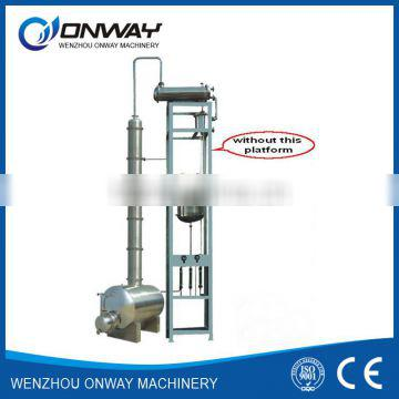 JH alcohol recovery distiller