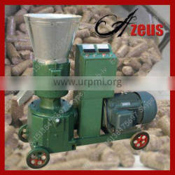 Hot Sell New Style Soybeans Husk Pellet Mill