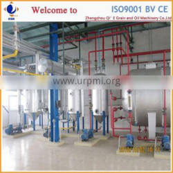 100t/d Qi'e Brand high quality peanut cake solvent extraction equipment