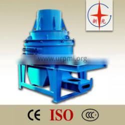 China Leading Competitive best cement sand making machines