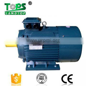 water pump ac induction motor 20kw