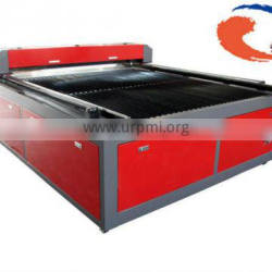 Want distributor for laser cutting machine price QX-1620