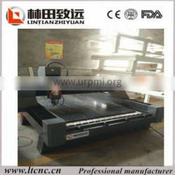 China supplier stone cnc milling machine,engraver cnc for marble engraving LT-1325S