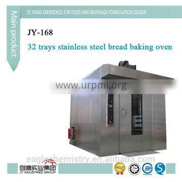 32 trays stainless steel bread machine/bread baking oven/rotary rack oven