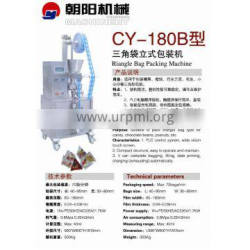 CY-180B Triangle Bag Packing Machine
